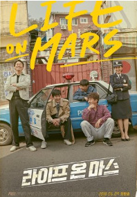 drama korea detektif Life on Mars
