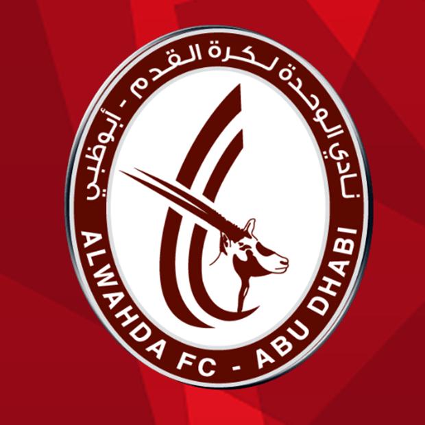 al-wahda-logo