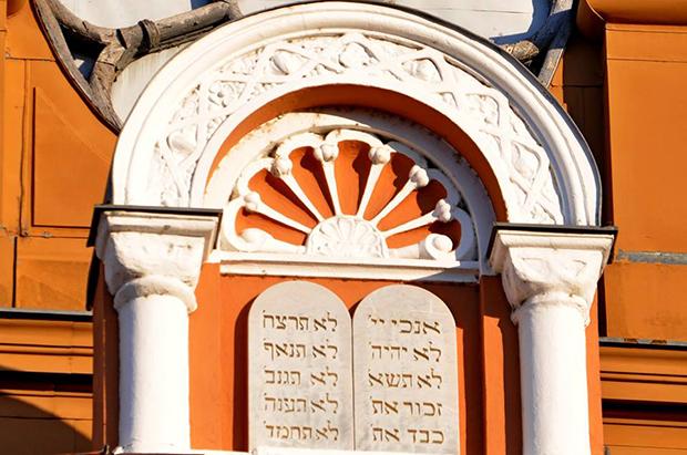 Zsinagoga 9