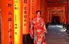 1000 km-en át a 26 japán mártír nyomában