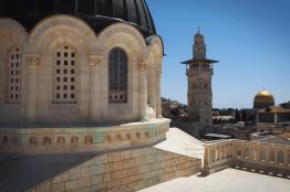 Vue vers l'esplanade des Mosquées, depuis la basilique de l'Ecce Homo.
