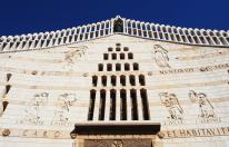 Basilique de l'Annonciation, à Nazareth.