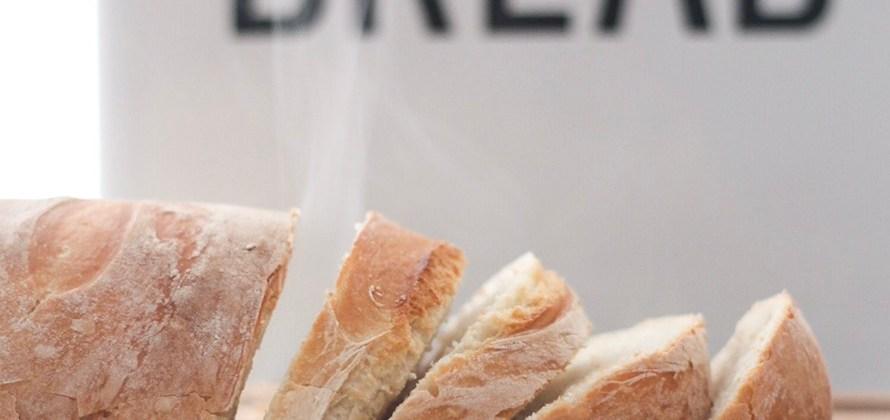 Super Simple Homemade Rustic Bread