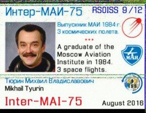 chertsey radio club iss sstv 9 12 using baofeng ht lynx tablet 2016 08 15 - Se ha programado un evento de TV de exploración lenta ARISS de la ISS