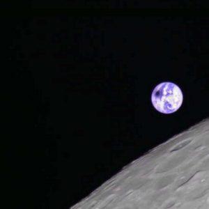Solar Eclipse Moon DSLWP B 300x300 1 - El satélite chino perfila el espectro de RF de la Tierra visto desde la órbita lunar