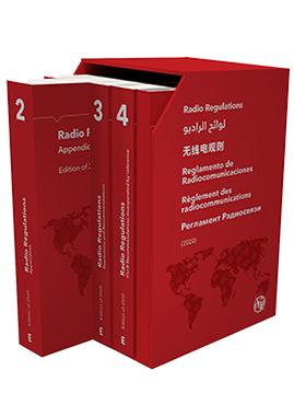 La Unión Internacional de Telecomunicaciones publica el Reglamento de Radiocomunicaciones de la UIT de 2020, KP3AV Systems