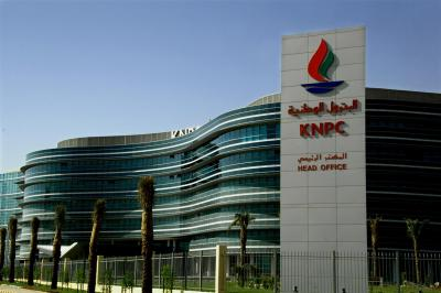 Media Library Kuwait Oil Industry