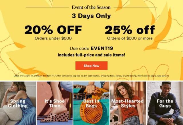 shopbop-event-of-the-season-sale