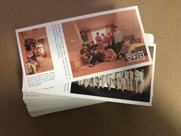 wanna one_postcard