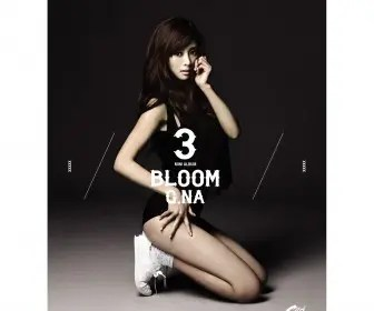 G.NA - 2Hot Lyrics (English & Romanized) at kpoplyrics.net