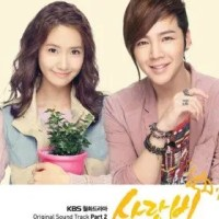 [ Lirik Lagu ] Yozoh – Again And Again ( Love Rain OST )