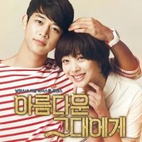 [ Lirik Lagu ] Luna & Sunny - It's Me ( To The Beautiful You OST )