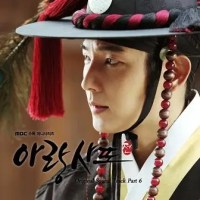 [ Lirik Lagu ] Lee Jun Ki – One Day ( Arang and The Magistrate OST )