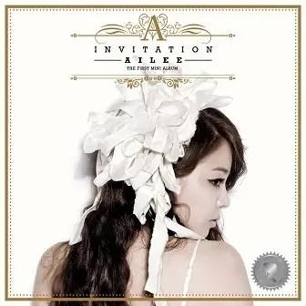 "Ailee ""Invitation"" EP"