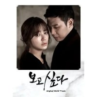 [ Lirik Lagu ] Melody Day – Magic Castle ( I Miss You OST )