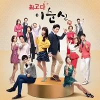 [ Lirik Lagu ] TAHITI – Molla Molla ( You're The Best Lee Soon Shin OST )