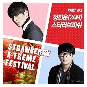 Jinwoon & Star Love Fish