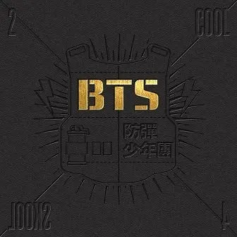 BTS 2 Cool 4 Skool Debut