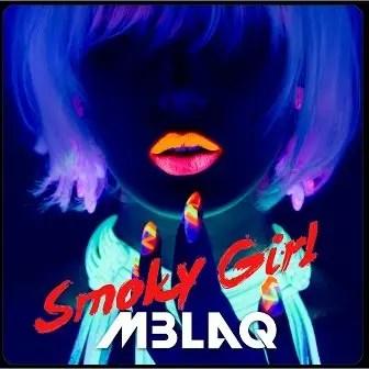 MBLAQ Sexy Beat EP