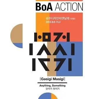 BoA Action