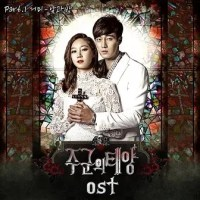 Lirik lagu Melody Day – All About ( Master's Sun OST )