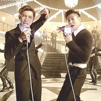 TVXQ Something