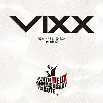 VIXX Deux 20th Anniversary