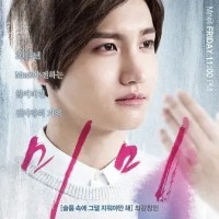 I Have To Forget You - Max Changmin [OST MIMI] [Ind Trans]