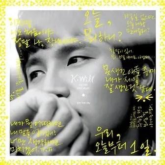 K.Will 5th mini-Album