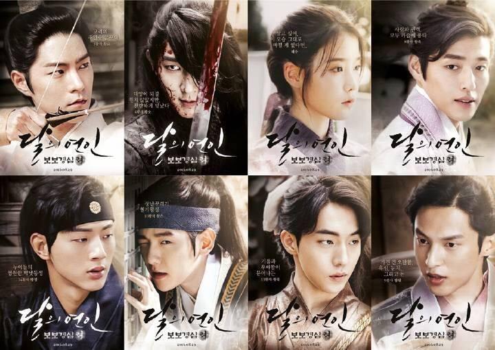 drama moon lovers, drama moon lovers cast members, drama moon lovers ...