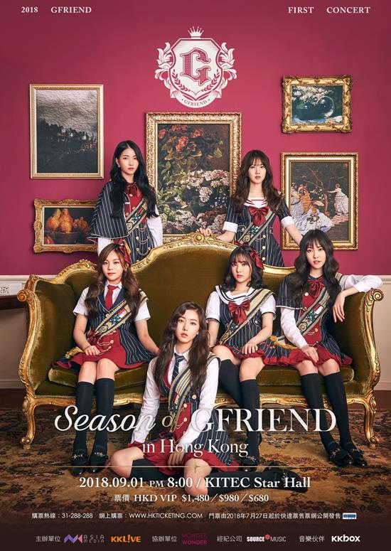 GFRIEND 亞巡《Season of GFRIEND》9月1日香港開唱! - Kpopn