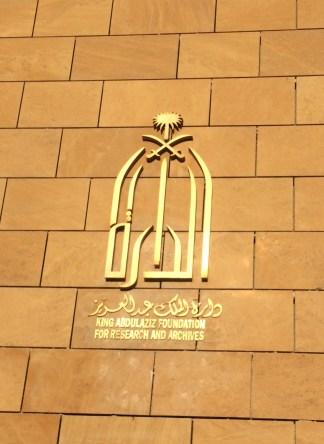 KRACHT_Hosen_Maracaibo_Riad_Archives_Logo