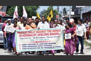 Newswala-i-Journalists_hit_protest_arrest_journalist_Jaiklong_Brahma_alleged_links_outlawed_NDFB-fX-1