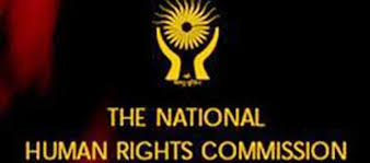 National Human Rights Commission must live...