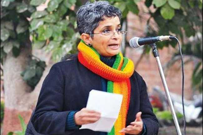 Statement - Condemn harassment  of Prof Nivedita Menon by JNU administration