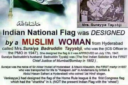 How many know that a Muslim  woman designed...