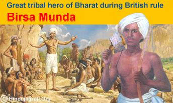 India - It is  a Sham to Celeberate Jharkhand  Foundation Day #BirsaJayanti