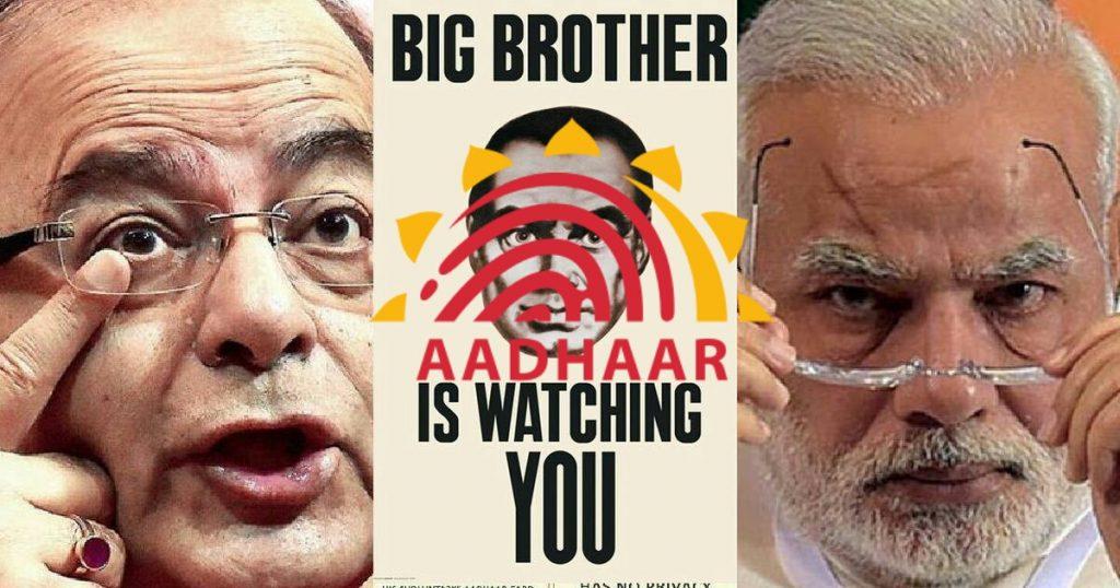 India - #Aadhaar  Card Expose #UID