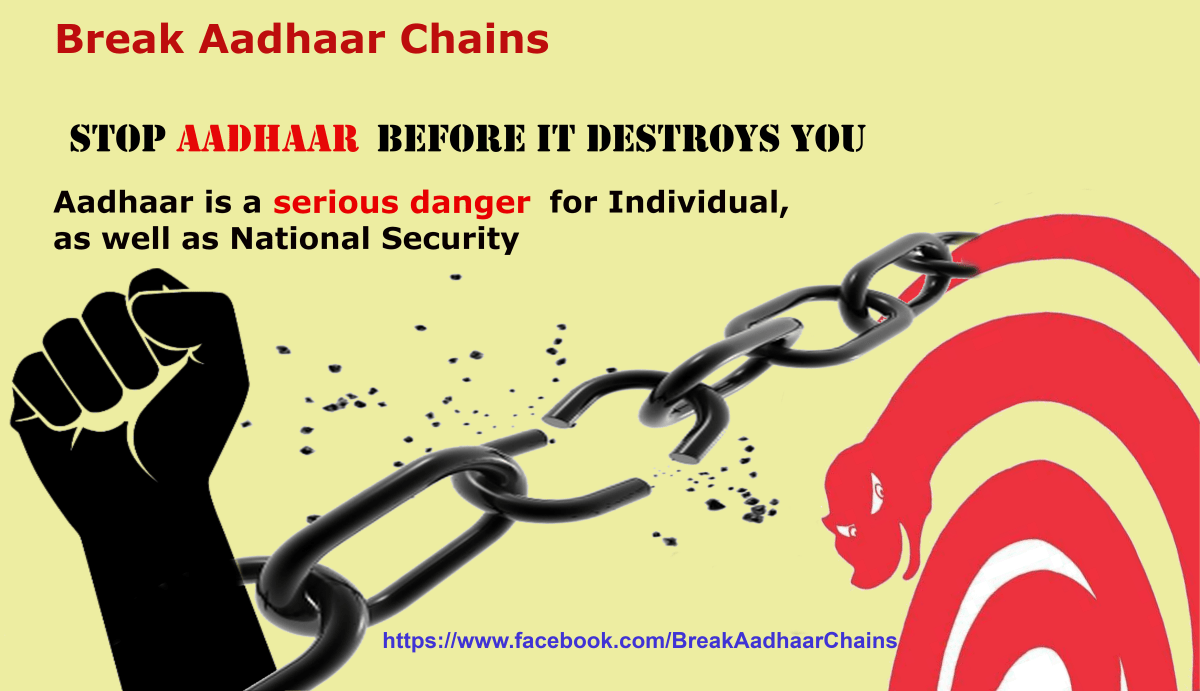 Image result for aadhaar worst human rights crises