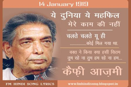 Remembering Kaifi Azmi through poetry