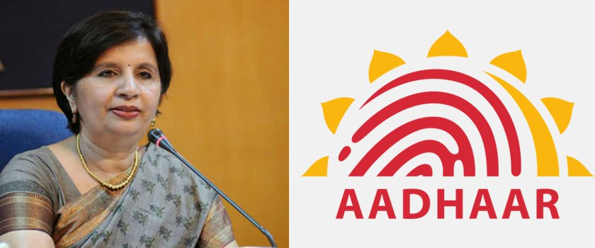 "India - ""Lets rechristen civil service as Indian Aadhaar Service,"" says Nirupama Rao, ex-foreign secretary"
