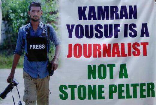 NIA: don't teach journalism, turn the spotlight on yourself! #KamranYousuf