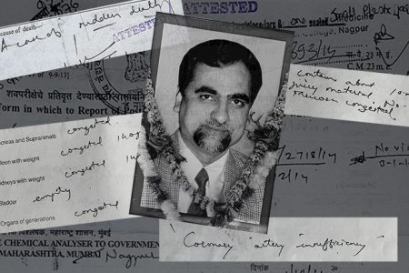 Death of Judge Loya: Ravi Bhawan employee's...