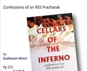 Confessions of an RSS Pracharak': Why this...