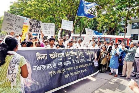 Jai Bhim Activists – Naxal Charges...