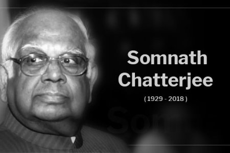 Somnath Chatterjee: The 10-time MP Lost Election...
