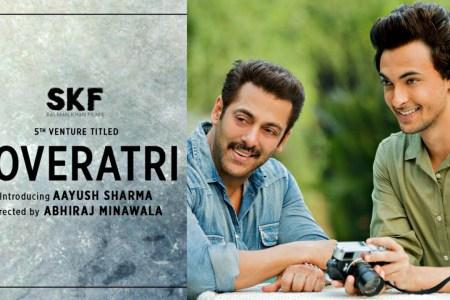 Lodge FIR against Salman Khan, actors of...