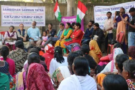 Samvidhan Samman Yatra condemns the state...