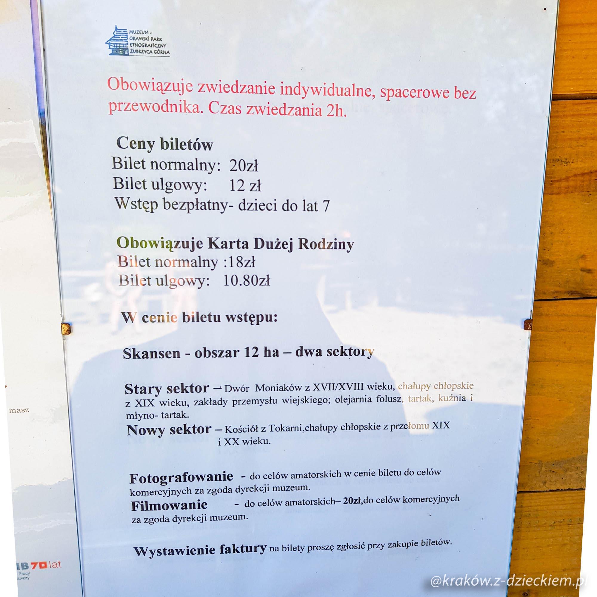 cennik, Orawski Park Etnograficzny