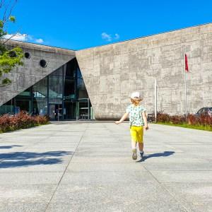 z dzieckiem do muzeum Kraków
